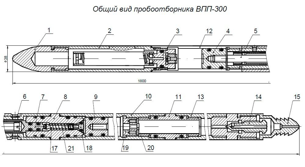 ВПП-300 пробоотборник